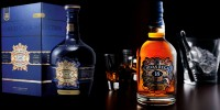 Виски Chivas Regal: история, виды, цена