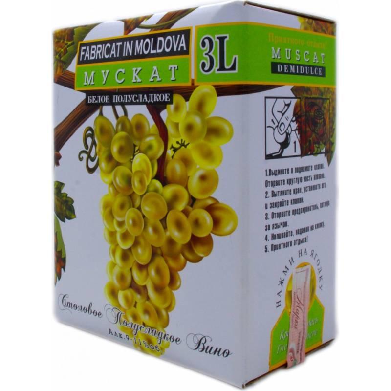 Alianta-Vin Muscat bag-in-box 3 л ALIANTA-VIN