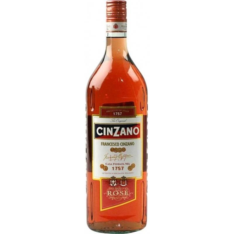 Cinzano Rose ( 1,0л ) Gruppo Campari - АРХИВ!!!