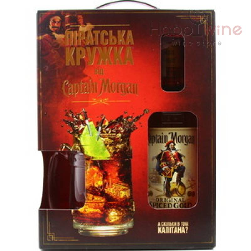 Captain Morgan Spiced Gold + кружка 0.7 Diageo (Диаджео)