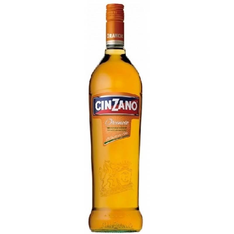Cinzano Orancio ( 1,0л ) Gruppo Campari - АРХИВ!!!