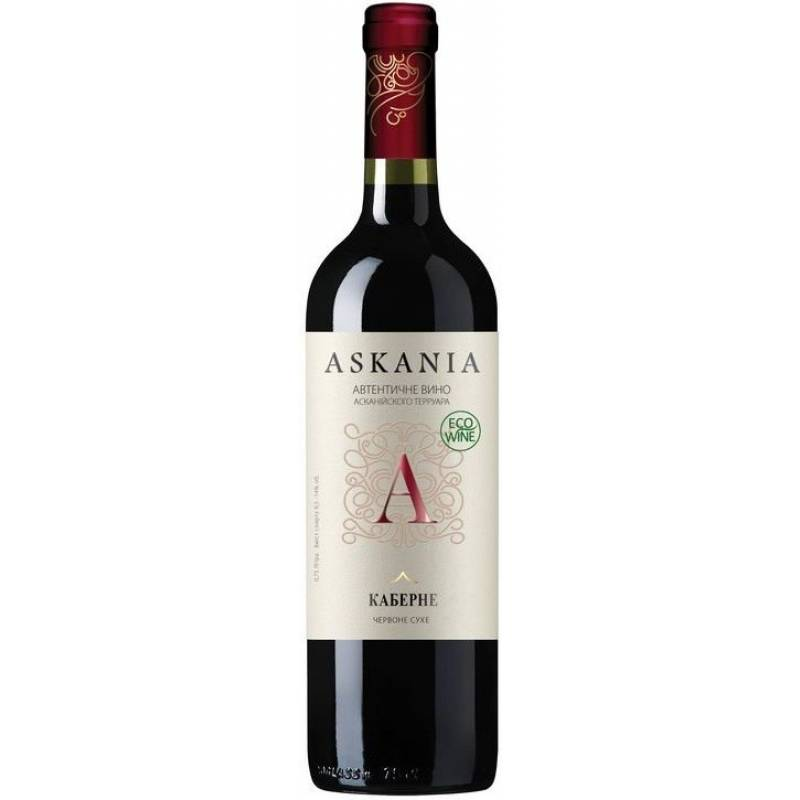Askania Cabernet - 0,75 л Таврия - АРХИВ!!!