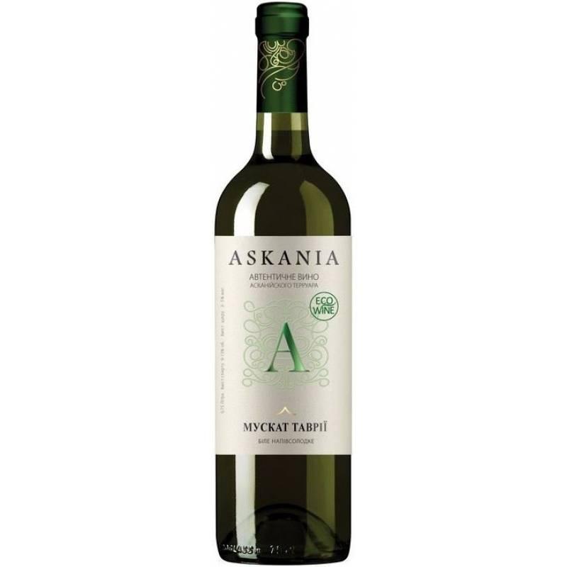 Askania Muskat - 0,75 л  Таврия