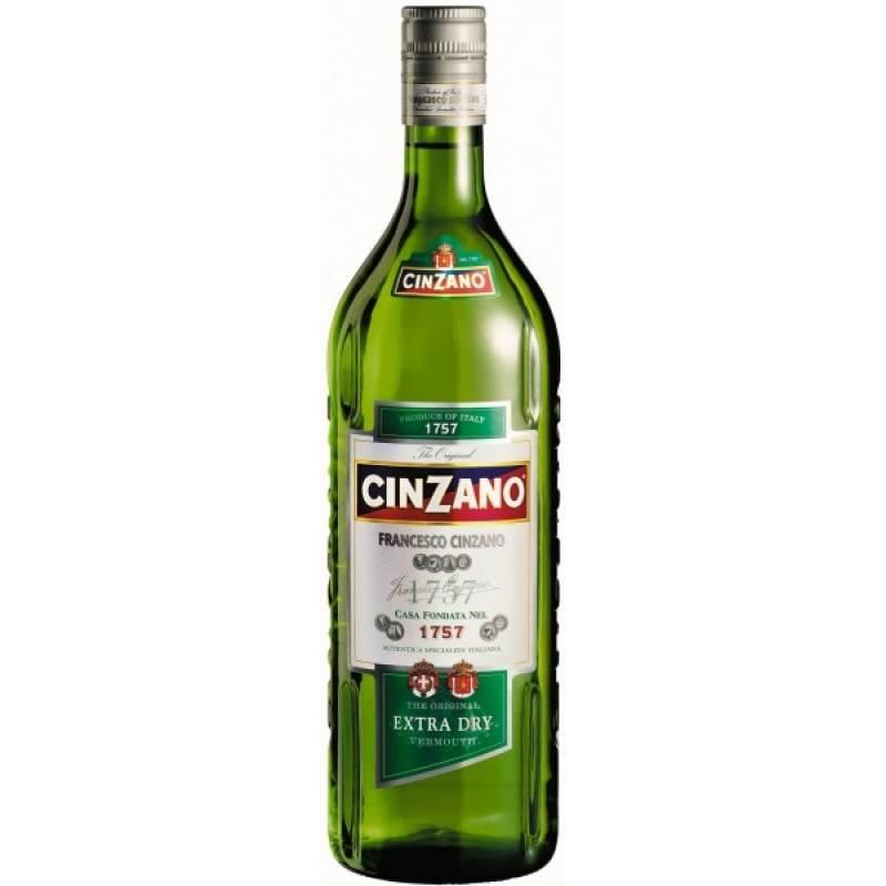 Cinzano Extra Dry ( 1,0л ) Gruppo Campari - АРХИВ!!!