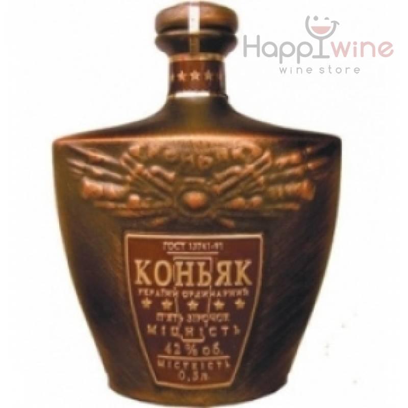 Bolgrad 5* сувенирный ( 0,5л ) - АРХИВ!!!