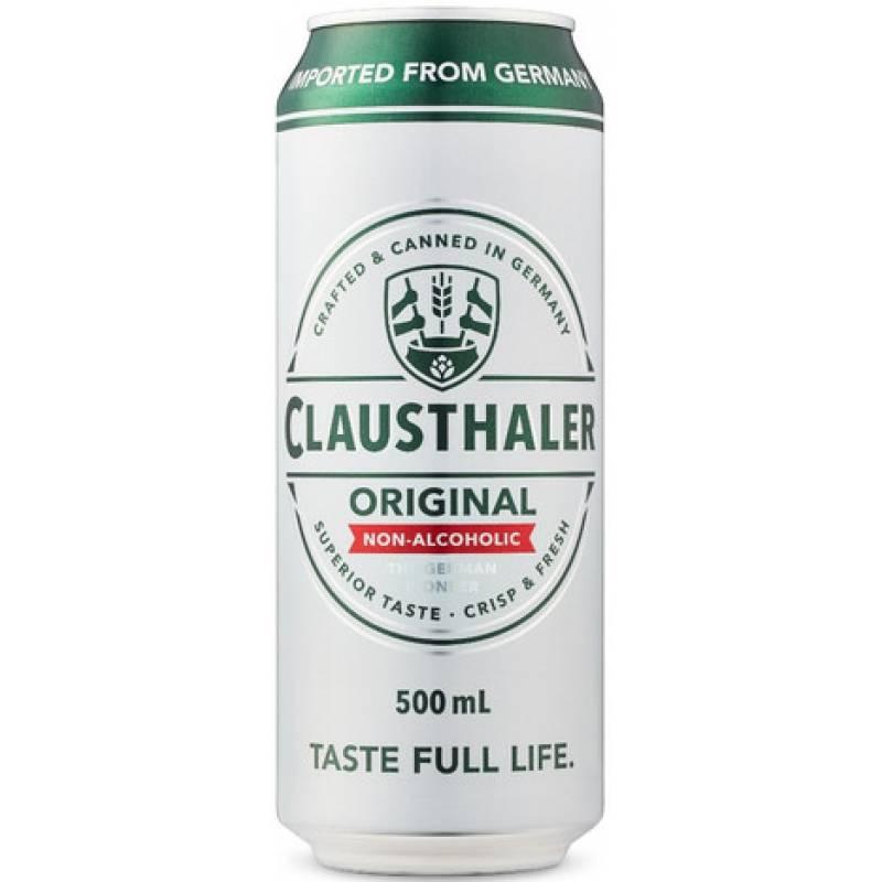 Clausthaler Non-Alcoholi - 0,5 л ж/б Clausthaler
