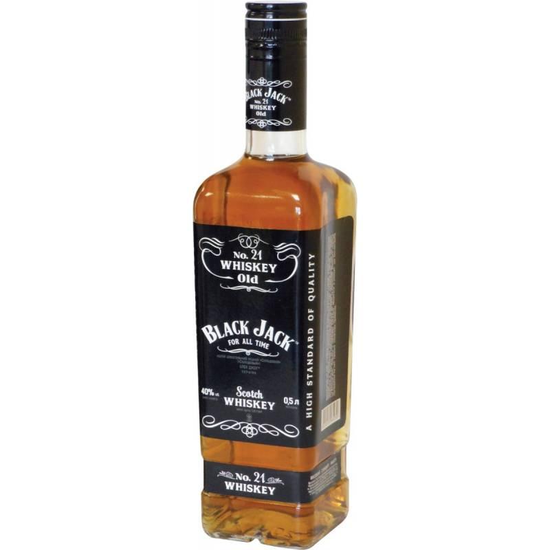 BLACK JACK SILVER ( 0,5л ) ООО Симферопольский ВКЗ - АРХИВ!!!