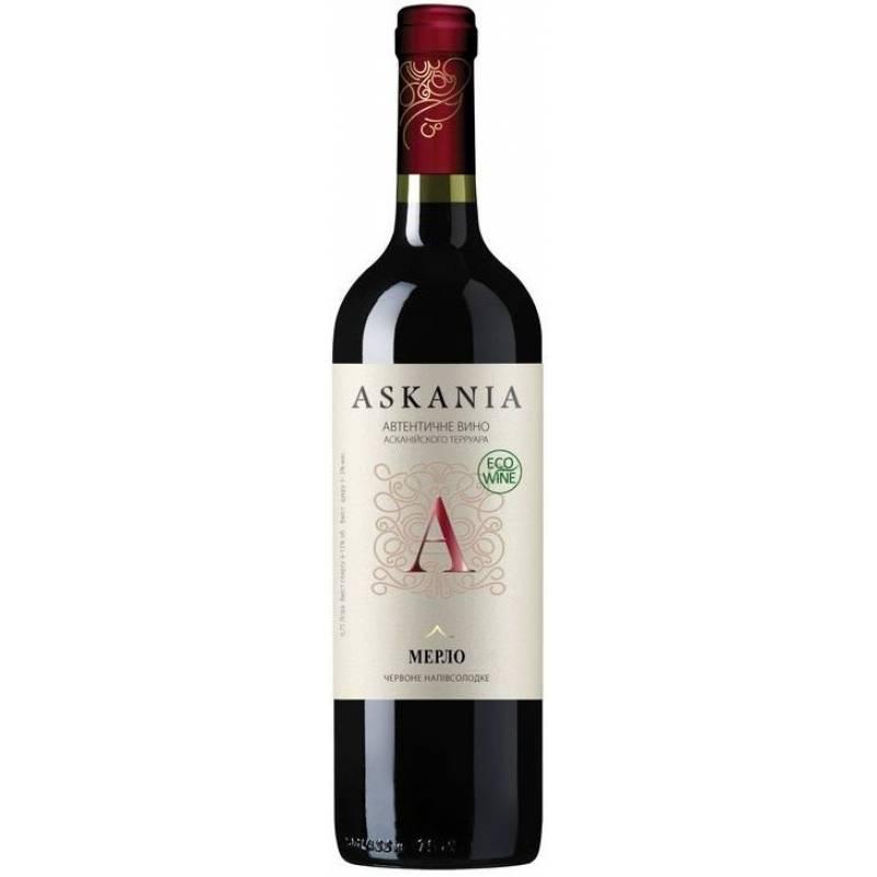 Askania Merlot - 0,75 л  Таврия - АРХИВ!!!