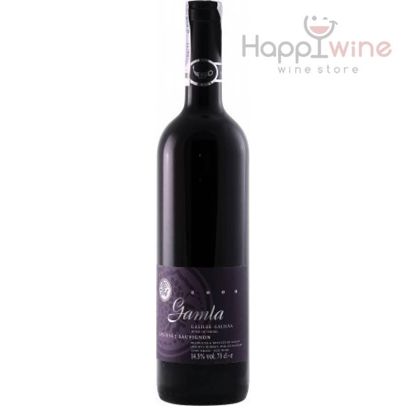 Cabernet Sauvignon Gamla (0,75 л) Golan Heights Winery - АРХИВ!!!