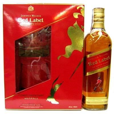 Johnnie Walker Red Label коробка + 2 стакана ( 0,7л )