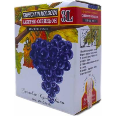 Alianta-Vin Cabernet Sauvignon bag-in-box 3 л